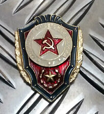 Genuine Russian USSR Soviet CCCP Red Army Metal Shield Pin Badge - NEW
