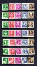 US Stamps - #859-893 - MNH - 1-10 cent Famous American Issues - CV $33
