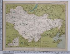 Antique Asian Maps & Atlases 1900-1909 Date Range