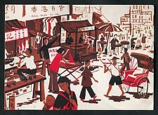 """Posted from Bruni 1981: Illustrated """"Street Scene"""" Hong Kong by Lee Wun Ho"""