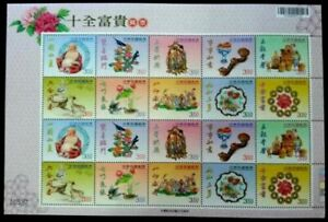 [SJ] Personal Greeting Everlasting Wealth Taiwan 2011 Prosperity (sheetlet A MNH