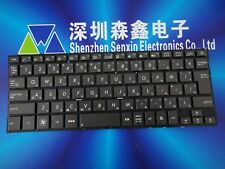 NEW  JP Japanese Version Keyboard for ASUS UX31 UX31A UX31LA UX31E