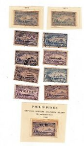 US - PHILIPPINES SPECIAL DELIVERY STAMPS