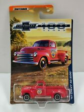 Matchbox '47 Chevy AD 3100 Pickup Truck 100 Years