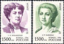 Russia 1996 Europa/Mathematician/Science/Mathematics/People 2v set (ru1024)