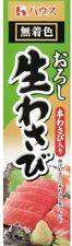 House Fresh Wasabi Horseradish Paste Tube Made in Japan Free Shipping