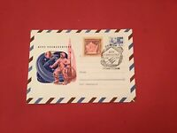 Russia 1970 Space Travel Air Mail stamp cover R36325