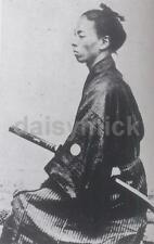 Japanese Samurai Warrior Tanaka Mituaki Japan Sword 7x4 Inch Reprint Photo