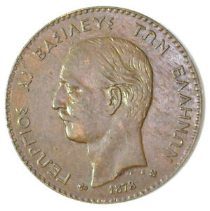 KINGDOM OF GREECE GEORGE I 1878K 2 LEPTA LARGE ANCHOR (KM-53) AU