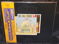 Led Zeppelin ‎The Song Remains Sealed Vinyl Records Lp Album Japan 1976 Orig