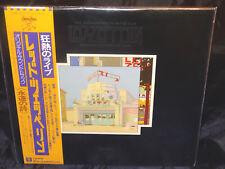 Led Zeppelin The Song Remains Sealed Vinyl Records Lp Album Japan 1976 Orig