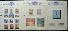 1976 OLYMPIC GAMES STAMPS Lot of 13 Sheets - Canada,Bulgaria,Germany&Berlin…MINT