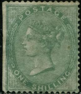 GB QV SG71 1s Green Average Mint CV £5750 Scarce