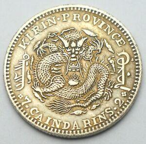 CHINA KIRIN PROVINCE 20 CENTS 1900 DRAGON OLD COIN