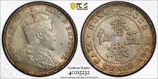 Hong Kong Edward VII silver 5 cents 1905 H GEM uncirculated PCGS MS64