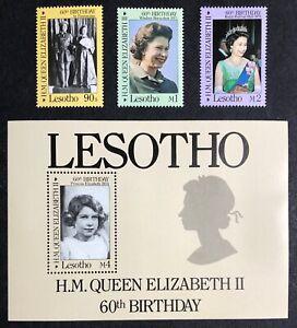 Lesotho - 1986 - Queen Elizabeth II - 60th Birthday - Unmounted Mint.