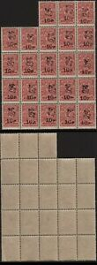 Armenia 🇦🇲 1919 SC 146 MNH block of 23 . g2085