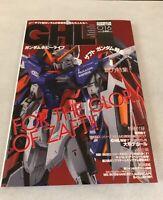 Gundam Hobby Life  Vol.016 Japanese Plastic Model Figure Magazine Dengeki Mook