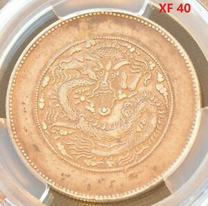 1910 CHINA Sinkiang 5 Mace Silver Coin PCGS L&M-819 Y-6.1 PCGS XF 40