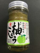 Fujijin Japanese Yuzu Kosho Pastes 60g Citron Pepper SPICE Kyushu MADE IN JAPAN