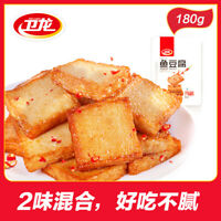 180g Super Spicy Chinese Delicious Snack Food-卫龙鱼豆腐(香辣鱼板烧)
