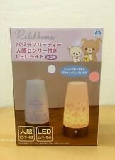 NEW Rilakkuma Pajama Party LED Light Motion Sensor Pink [Toreba] [Japan Import]