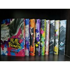HELL'S PARADISE-JIGOKURAKU Yuji Kaku Manga Volume 1-9 Set English Comic EXPRESS