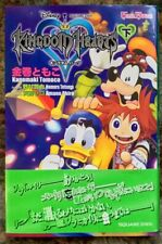 """Kingdom Hearts"" Disney & Square Enix Japanese Language Game Novels Manga 2005"