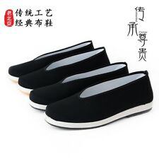 Men Traditional Chinese Espadrille Slipper Shoes Soft Kung Fu Flat Martial Arts