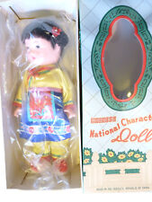 ancienne poupée folklorique chinoise Chinese National Character Doll