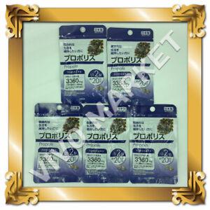 JAPAN DAISO Supplement Propolis 3360 mg 20 days × 5pacs F/S