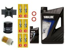 YAMAHA OUTBOARD ENGINE ANNUAL SERVICE KIT F250-A HP 4.STROKE ANNUAL SREVICE KIT