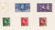 (K144-7) Tangier Mix of 5stamps values to 3d (G)