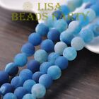 30pcs 8mm Round Natural Stone Loose Gemstone Beads Lake Blue Efflorescent Agate