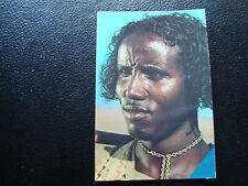 AFARS ET ISSAS - carte postale 1972 nomade afar (cy69)
