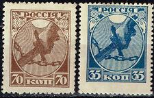 Russia Bolshevik Revolution Symbols first classic set 1918 MLH