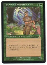 MTG Japanese Rofellos, Llanowar Emmisary Urza's Destiny NM-