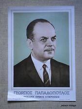 """"""" PAPADOPOULOS GEORGIOS """" NEW PHOTO VINTAGE GREEK GREECE JUNTA 21 APRIL 60's"""
