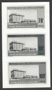 Ivory Coast #608-10 1981 Post Day composite photographic proof