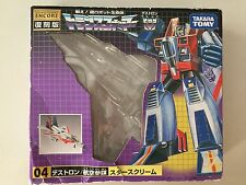 Transformers G1 (empty) BOX/BUBBLE encore 4 STARSCREAM takara tomy