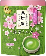 Matcha milk Tsujiri SAKURA powder 180g Japanese tea NEW