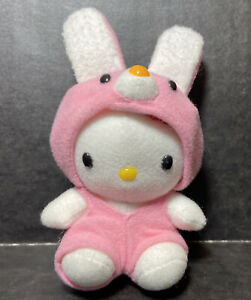 """Vintage Sanrio Hello Kitty Removable Pink Bunny Suit Plush Keychain 4.75"""" Japan"""