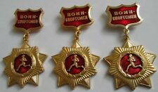 Group of 3 Original Soviet Military Athlete Pins/Metal/Army-Navy-AF Issue/Russia