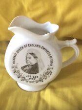Queen Victoria 1887 Golden Jubilee Jug