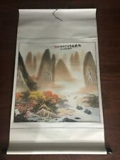 Signed Chinese Painting Scroll Landscape