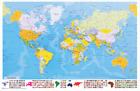 "World Map Mini Poster - Laminated 17.5"" x 11.5"""
