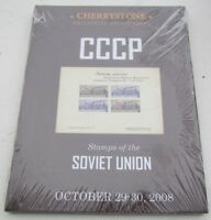 CCCP STAMPS OF SOVIET UNION 2008 CHERRYSTONE AUCTION CATALOG