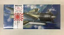 """Fujimi C-16 1/72 Scale  WWII C6N1 """"MIRT"""" Model Aircraft Factory Sealed"""