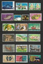 THAILAND mixed collection No.39, used