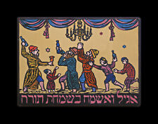 "Jewish Art: Charming painted wall plaque on wood ""L'Chaim!"""